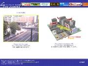 北海道のライブカメラ:札幌市中央区北1条西7丁目付近の今の街角の様子