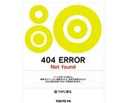 東京都のライブカメラ:「TOKYO FM渋谷パルコ・スペイン坂スタジオ」内の様子