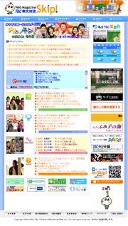 宮城県のライブカメラ:八木山「TBC(東北放送)」本社から見た仙台市内の街の景色