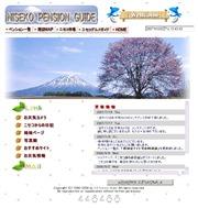 北海道のライブカメラ:ニセコひらふスキー場(ニセコアンヌプリ(標高1,309m))の景色
