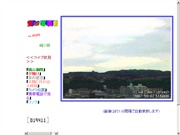 京都府のライブカメラ:京都市伏見の桃山御陵の景色