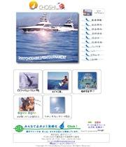 千葉県のライブカメラ:銚子マリーナから見る東洋のドーバー,屏風ヶ浦の風景