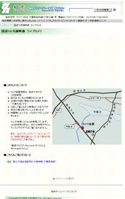 千葉県のライブカメラ:柏市大井から見た国道16号線の今の道路状況