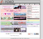 東京都のライブカメラ:「e-yoko」の制作現場と窓から見た(品川,大井,羽田方向)風景