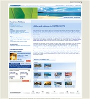 アメリカ合衆国 ハワイ州のライブカメラ:オアフ島,カウアイ島,マウイ島.ハワイ島にある「スターウッド=ホテルズ&リゾーツ」のホテル・リゾートからのライブ中継