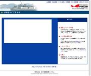 岡山県のライブカメラ:「(株)日本情報管理システム(NICS)」による岡山県玉野市の宇野港の一望