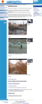 フィンランドのライブカメラ:首都ヘルシンキ北西,タンペレのダウンタウンの景色
