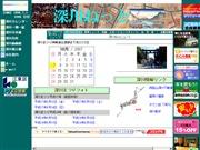 東京都のライブカメラ:江東区,永代通り門前仲町交差点の今の様子
