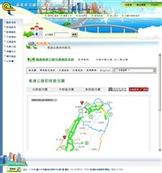 台湾のライブカメラ:台北市内を通る国道とその高架道路の今の道路状況