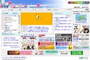 広島県のライブカメラ:「広島テレビ(HTV)」によるクリスタルビル及び本社から見た広島市内の中心部の今の様子