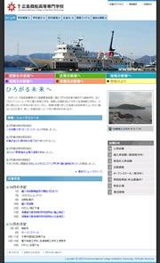 広島県のライブカメラ:豊田郡東野町にある「広島商船高等専門学校」から見た箱島の今の様子