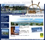 フランスのライブカメラ:ジュネーブ近郊,レマン湖畔のイボワールにあるホテル・レストラン「Les Flots Bleus」から見たレマン湖の風景