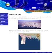 ギリシャのライブカメラ:テッサロニキ港湾局によるギリシャ北部の主要港テッサロニキの港各地の今の様子