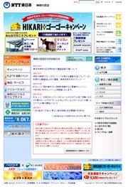 神奈川県のライブカメラ:「NTT東日本神奈川支店」による横浜市内の名所と富士山の今の様子