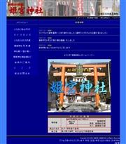 宮城県のライブカメラ:黒川郡大和町にある「姫宮神社」の境内の今の様子