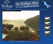 フランスのライブカメラ:アヌシー湖畔の高級リゾート地,タロワールにあるホテル「Le Cottage」から見た湖の今の様子