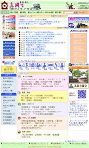 栃木県のライブカメラ:SLの形をした真岡駅構内と真岡鉄道の蒸気機関車の今の様子
