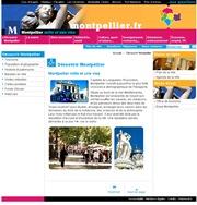 フランスのライブカメラ:南フランス,モンペリエの中心にあるコメディー広場の今の様子
