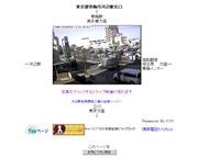 東京都のライブカメラ:青梅市河辺駅北口の交差点付近の今の様子