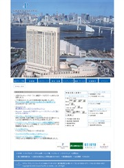東京都のライブカメラ:お台場にある「ホテル・グランパシフィック・LE DAIBA」の29階からの眺望