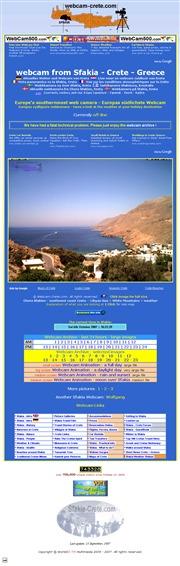 ギリシャのライブカメラ:クレタ島の南西海岸,リゾート地のスファキアの街と海辺の今の景色