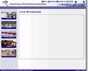 中国のライブカメラ:香港の沙田にある中国賽艇協会の「沙田賽艇中心(Shatin Rowing Centre)」から見た城門河の河畔の今の様子