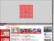 東京都のライブカメラ:「原宿表参道元氣祭スーパーよさこい事務局」から見た原宿の表参道の今の様子
