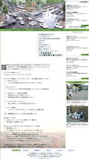 宮城県のライブカメラ:仙台市,青葉区,JR仙台駅前通と国道45号線の交わる花京院交差点の今の様子
