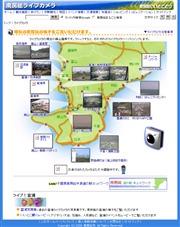 千葉県のライブカメラ:南房総半島,南房総市,館山市そして鴨川市各地の今の様子