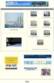 中国のライブカメラ:香港各地の今の様子