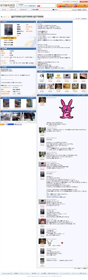 宮城県のライブカメラ:仙台市,我が家の たれみみうさぎ「ハーゼ・ミート・関根・セガール(略して,せきね)」の今の様子