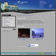 中国のライブカメラ:香港の新たな情報・ハイテク産業基地,香港島西南にある數碼港(サイバーポート)の今の様子