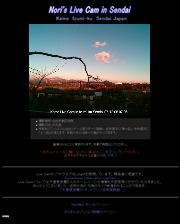 宮城県のライブカメラ:仙台市,泉区加茂から北北西方向を見た泉ケ岳の今の景色