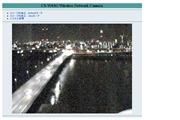 東京都のライブカメラ:東京,城東地域の荒川や首都高の見える風景