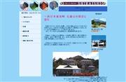 愛媛県のライブカメラ:石鎚スカイラインの終点,土小屋白石ロッジによる石鎚山と瓶ヶ森の今の景色