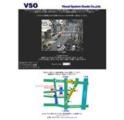 東京都のライブカメラ:台東区三筋にある「(株)ビジュアルシステムオサダ」から蔵前橋通り方向を見た今の街の様子