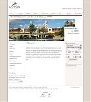 スペイン領カナリア諸島のライブカメラ:グランカナリア島南部,メロネラスにある「ロペサン・ヴィラ・デル・コンデ・リゾート&タラソ」のプールサイドとホテルの今の様子