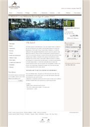 スペイン領カナリア諸島のライブカメラ:グランカナリア島南端,「ロペサン・コスタ・メロネラス・リゾート・スパ&カジノ」のプールサイト,灯台,メロネラスの海岸の今の景色