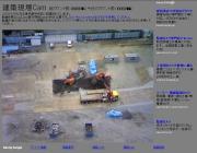 東京都のライブカメラ:中央区佃,「大川端リバーシティ21」のビル建築現場の今の様子