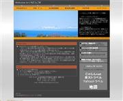 北海道のライブカメラ:網走市,オホーツク海,世界自然遺産の知床半島の今の景色と網走港の今の様子