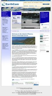ギリシャのライブカメラ:エーゲ海北東,タソス島で有名なゴールデン・ビーチの今の様子