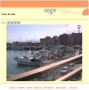 イタリアのライブカメラ:イタリア半島西側,ローマ南方近郊,リゾート地のアンツィオ港の今の様子