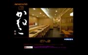 奈良県のライブカメラ:奈良市,近鉄奈良駅前にある「鮨かねこ」屋上から見た東大寺・県庁・若草山方面と近鉄奈良駅ひがしむき商店街方面の今の様子