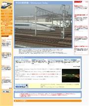 岡山県のライブカメラ:岡山市,新幹線の車庫にいる新幹線の今の様子