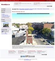 アメリカ合衆国 ニューヨーク州のライブカメラ:ブルックリンの街角の今の様子