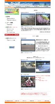 佐賀県のライブカメラ:唐津市,「唐津ケーブルテレビジョン」による「唐津くんち」,唐津城,唐津市野球場の今の様子